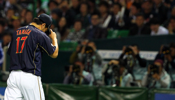 (Koji Watanabe/Getty)